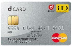 dカード盤面イメージ