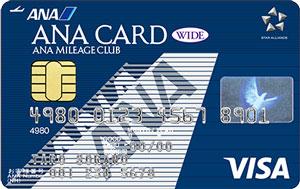 ワイドカード