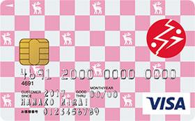 鹿島神宮カード(相川七瀬デザイン)